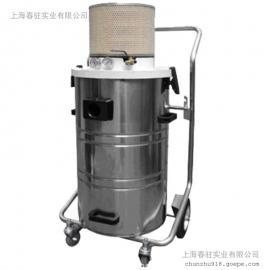 气源式工业吸尘器 长时间工作气动吸尘器 化工厂用气动吸尘器