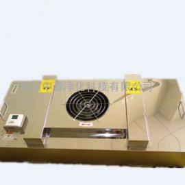 食品加工厂FFU过滤风机单元 洁净无尘车间FFU过滤机