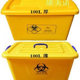 医疗废物处置中心专用黄色周转箱 100L加厚医疗周转箱