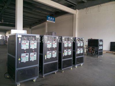 玻璃钢成型专用模温机_南京星德机械有限公司