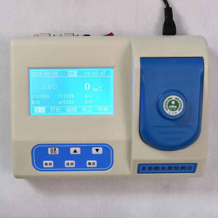 SN-200T-5实验室台式COD氨氮总磷总氮浊度五合一一体机 尚德仪器