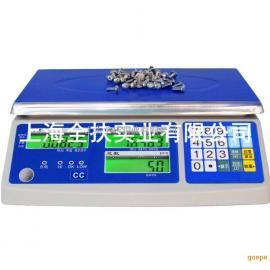 供��30公斤��底莱� ��上下限�缶��子秤 自�有�使δ茈�子秤