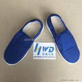 深圳防静电棉鞋工鞋定做厂家供应