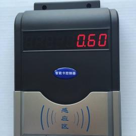 浴室节能刷卡机、IC热水控水刷卡机、水控机供应厂家