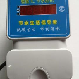 上海水控器,浙江水控器,浙江水控机,一体水控机
