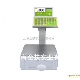 供应电子溯源秤 菜市场溯源追溯收银秤 安卓系统电子收银秤
