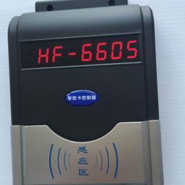 一体化水控机,射频卡一体化水控器,一体化水控器