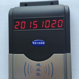 一体节能水控器IC卡厂家-破解一体节能水控器