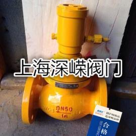 QDY421F-16/40C 液氨紧急切断阀