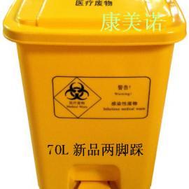 湖北厂家直销医疗废物新品垃圾桶 一脚踏开一脚踏关新品70L医疗废