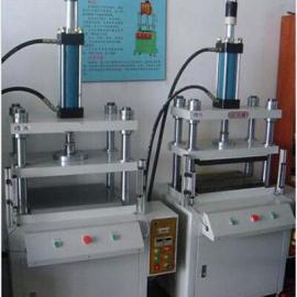 小型油压机 手动小型油压机 优良小型油压机厂家