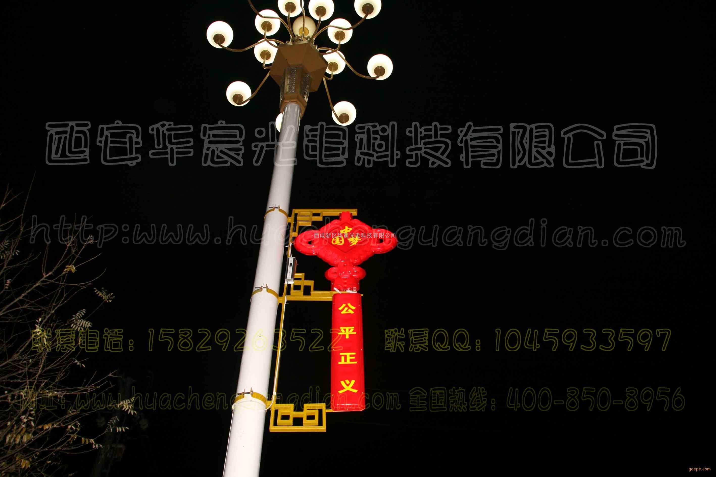 灯杆中国梦灯     led中国结中国梦景观灯,是采用petg+亚克力作为原