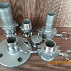 专业生产管道专用不锈钢快速接头快插接头型号全
