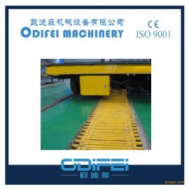 电动平板车5吨滑触线电动平板车厂家欧迪菲精工打造