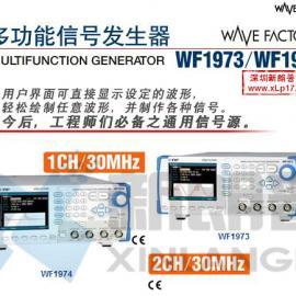 日本NF双通道信号发生器WF1974