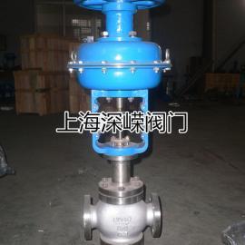 ZMQP气动薄膜三通切断阀,气动活塞式三通切断阀