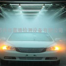 专业定制汽车淋雨试验房