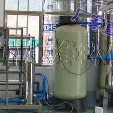 专业水处理 海水淡化设备 苦咸水淡化 全自动反渗透设备