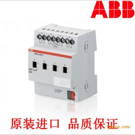 USB/S1.1,SV/S30.160.5