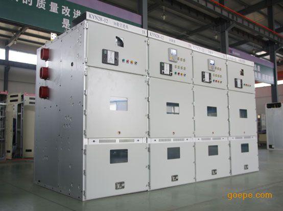 kyn28a-12高压中置柜|手车式高压开关柜|固定式高压开关柜价格
