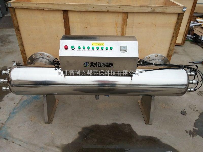 二次供水紫外线消毒器|紫外线消毒器