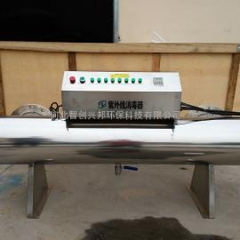 甘肃兰州自来水紫外线消毒器|紫外线消毒器