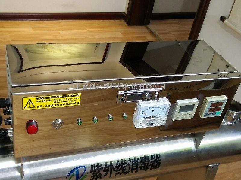 甘肃兰州管道式紫外线消毒器|紫外线杀菌器