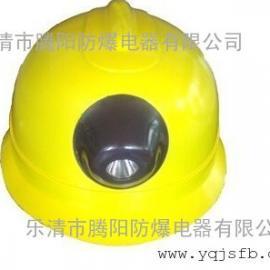 防爆一体式安全帽灯