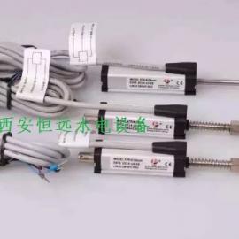陕南WDL-300T拉杆式位移传感器阻值输出