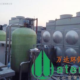 河南全自动软化水装置|锅炉软化水设备|空调软水装置