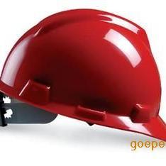 �嘱�PVC防寒安全帽生产厂家