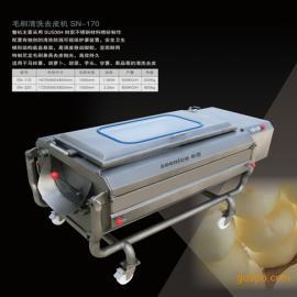 毛刷清洗去皮机SN-220  希恩机械  上海市