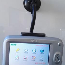 JCJ901P智能车载物联网监控终端