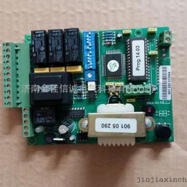 瑞华诺曼OEM系列加湿器标配控制主板