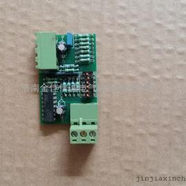 瑞华诺曼系列加湿器标配比例板