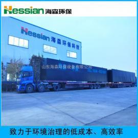 【现货供应】电镀污水处理装置 排放达国家标准