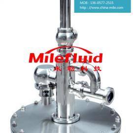 罐顶组件|卫生级啤酒罐顶组合件GAZ-2S型|不锈钢卫生罐顶安全组件