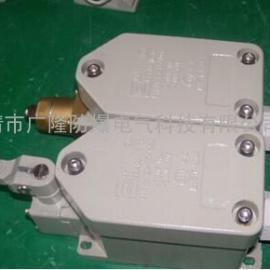 BZX51-6/D防爆行程�_�P�r格