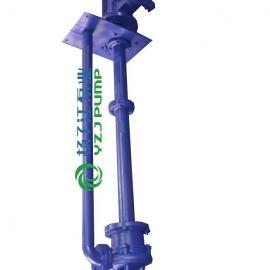 排污泵:YW防爆液下排污泵