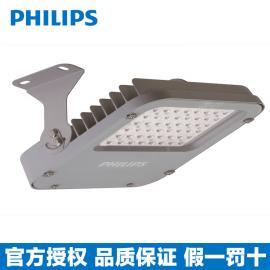 飞利浦LED隧道灯 BWP351 LED隧道照明灯具75W