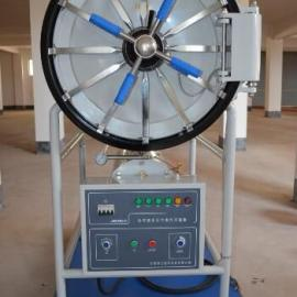 500升卧式全自动控温高压蒸汽灭菌器WS-500YDA