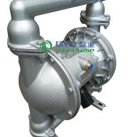 QBY-25不锈钢隔膜泵 气动隔膜泵 耐腐蚀隔膜泵