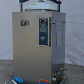 100升医用全自动压力蒸汽消毒器 不锈钢立式高压灭菌锅