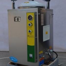 35升手轮式压力蒸汽灭菌器 立式医用控温高压消毒锅LS-35HJ