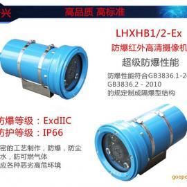 山东地区防爆摄像机 防爆红外摄像头参数和报价