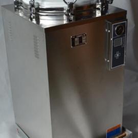 滨江100L立式医用全自动高压蒸汽灭菌器LS-100LD