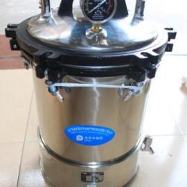 电加热手提式压力蒸汽灭菌器 医用高压消毒锅YX-24LD