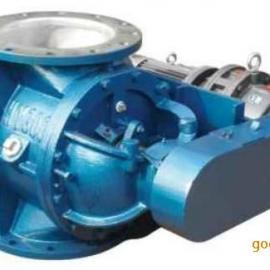 煤化工粉煤气力输送系统 旋转供料器