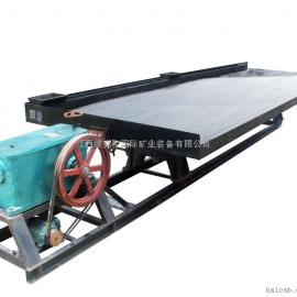 北京岳阳尾矿摇床 细沙矿泥6S摇床 大槽铁安全玻璃摇床厂家