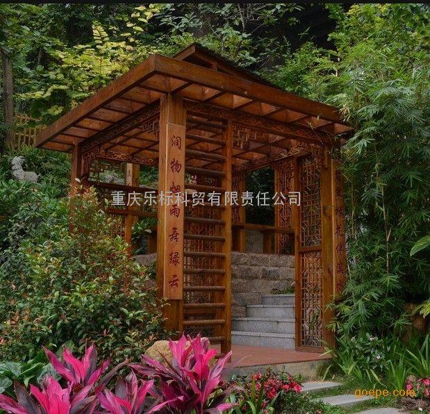 重庆厂家定做户外花架葡萄架木廊架露天花架火烧木木